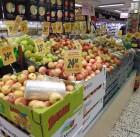 fruit-1006057_640 (1)